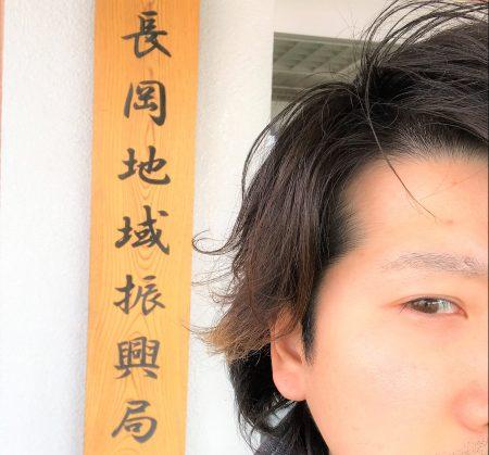 『朝活してます。長岡地域振興局に行ってきた』