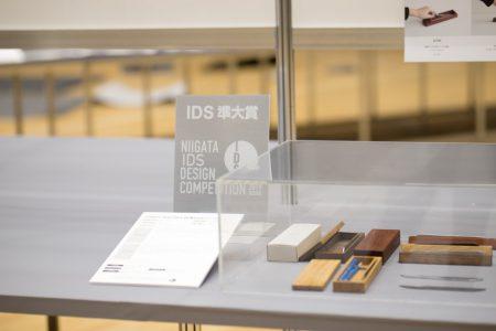 「カミカガクをデザインしたデザイナーがデザインコンペで受賞」