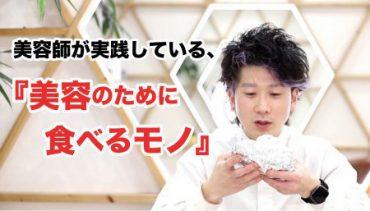 【2021/1/14】カミカガクチャンネル更新